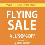 【アズノウアズコンシート】\ \ FLYING SALE / /