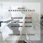 【マウジー】6/11(fri)~MOUSSY MEMBERS PRE SALE